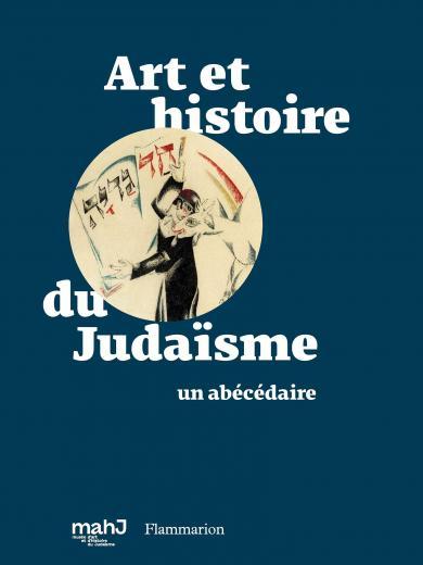 art et histoire du judaisme abecedaire Jewpop