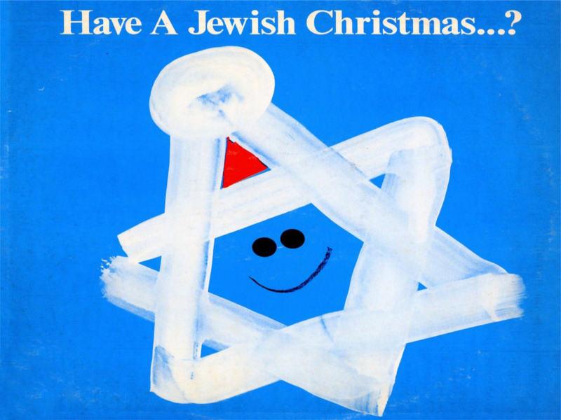 Noël juif Jewpop