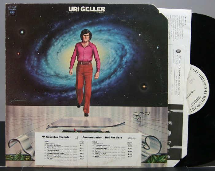 Photo de la pochette d'un album vinyl d'Uri Geller Jewpop