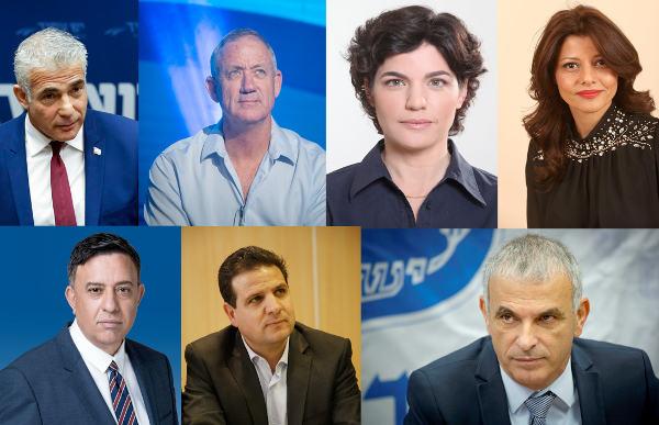 Photos des candidats de gauche et du centre aux élections israéliennes 2019 Jewpop