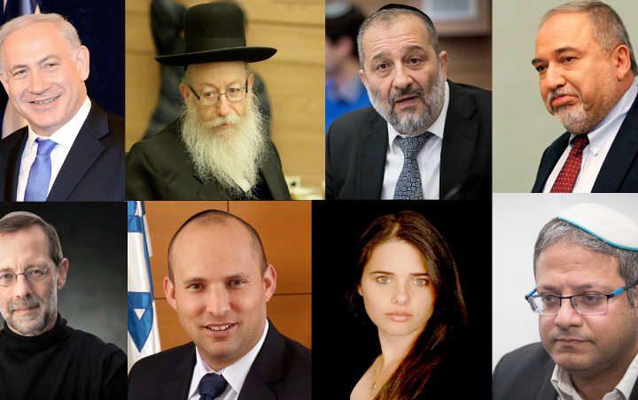 Photos des candidats de droite aux élections législatives israéliennes 2019 Jewpop