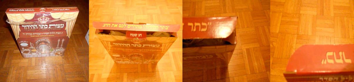 Photo représentant des paquets de Matsa Chemoura Pessah Jewpop