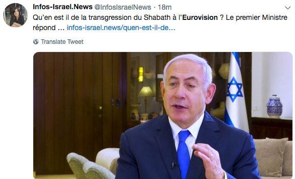 Photo représentant Bibi Netanyahu Jewpop