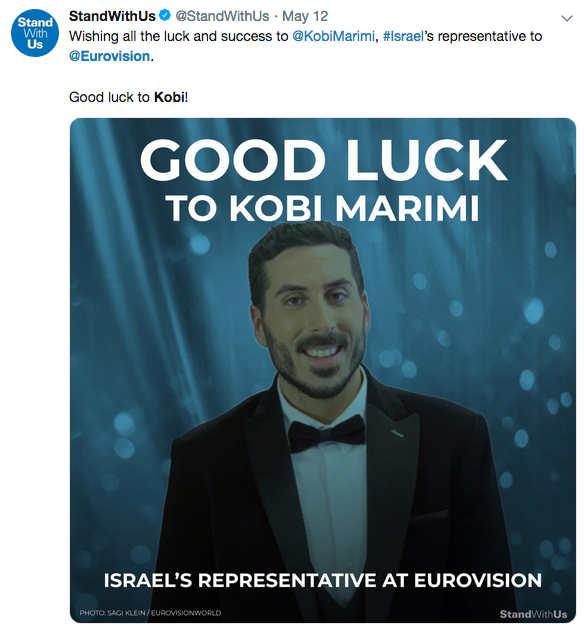 Photo représentant le candidat israélien à L'Eurovision Jewpop