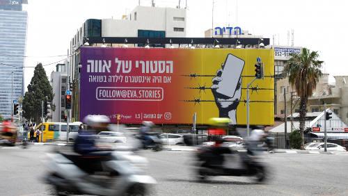 Photo représentant un panneau promotionnel pour le compte Instagram Eva Stories Jewpop