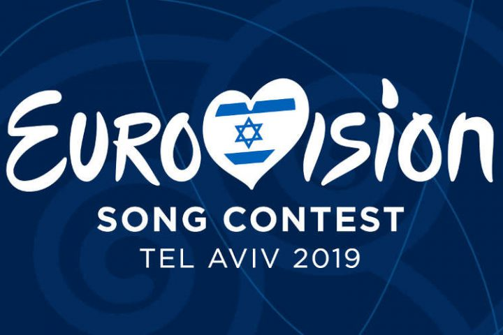 Logo du concours Eurovision 2019 Jewpop