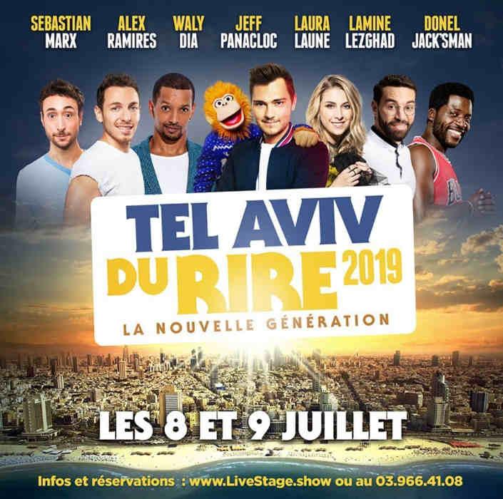 Affiche du festival Tel-Aviv pour rire Jewpop