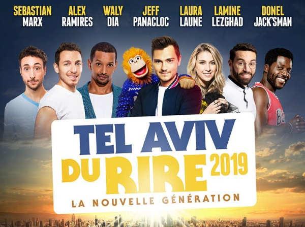 Affiche Tel-Aviv pour Rire Jewpop