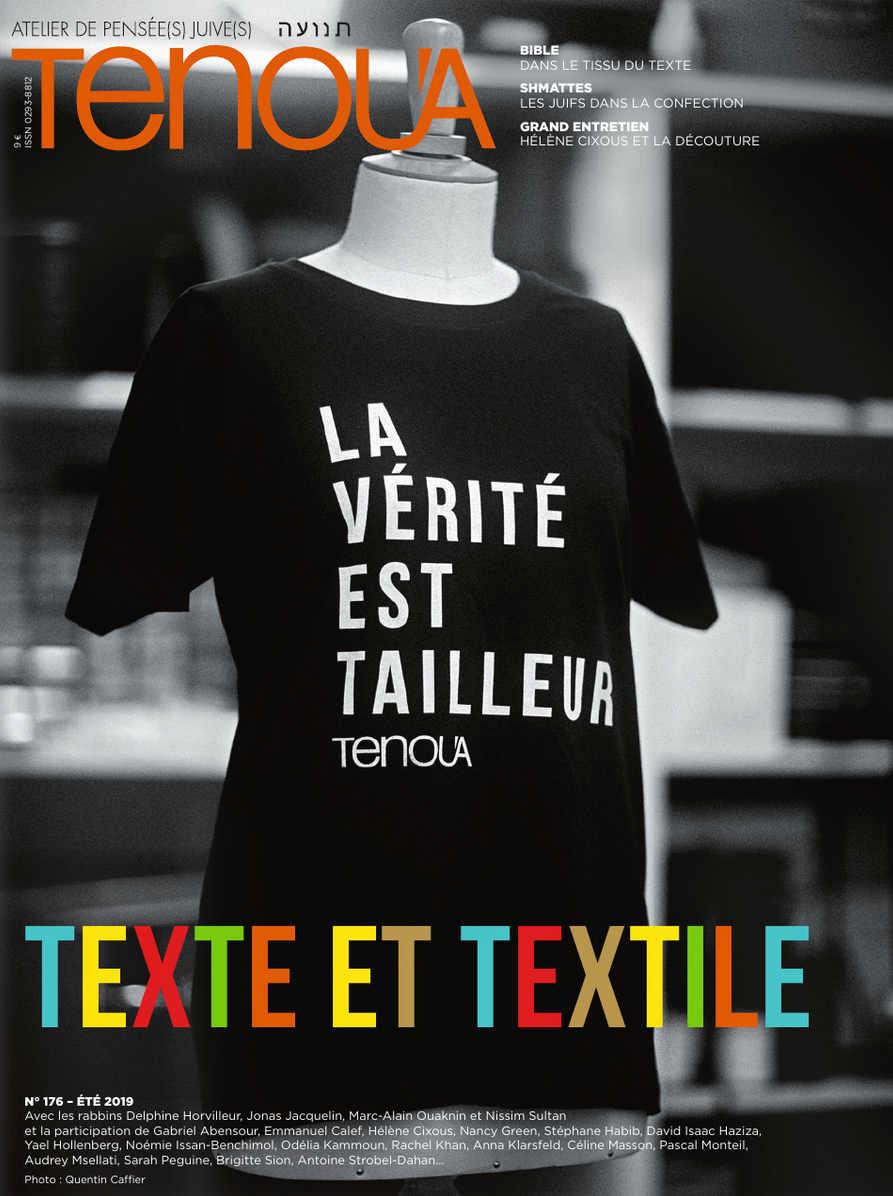 Couverture du magazine Tenou'a texte et textile Jewpop