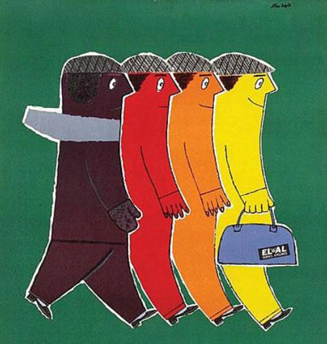 Affiche publicitaire EL-Al de 1962 Jewpop