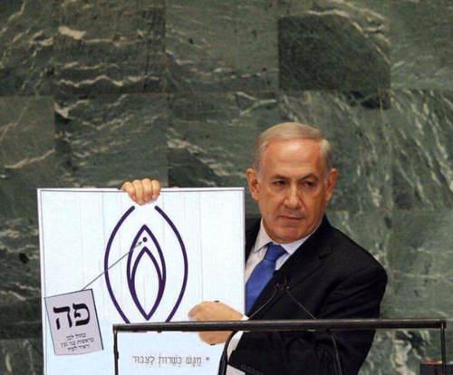 Photomontage de Benyamin Netanyahou élections Israel Jewpop