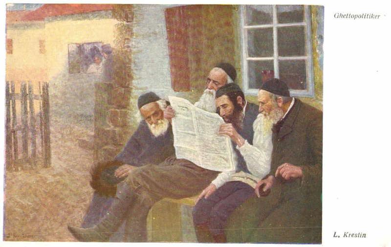 Carte postale ancienne représentant des juifs dans un shtetl lisant un journal Jewpop