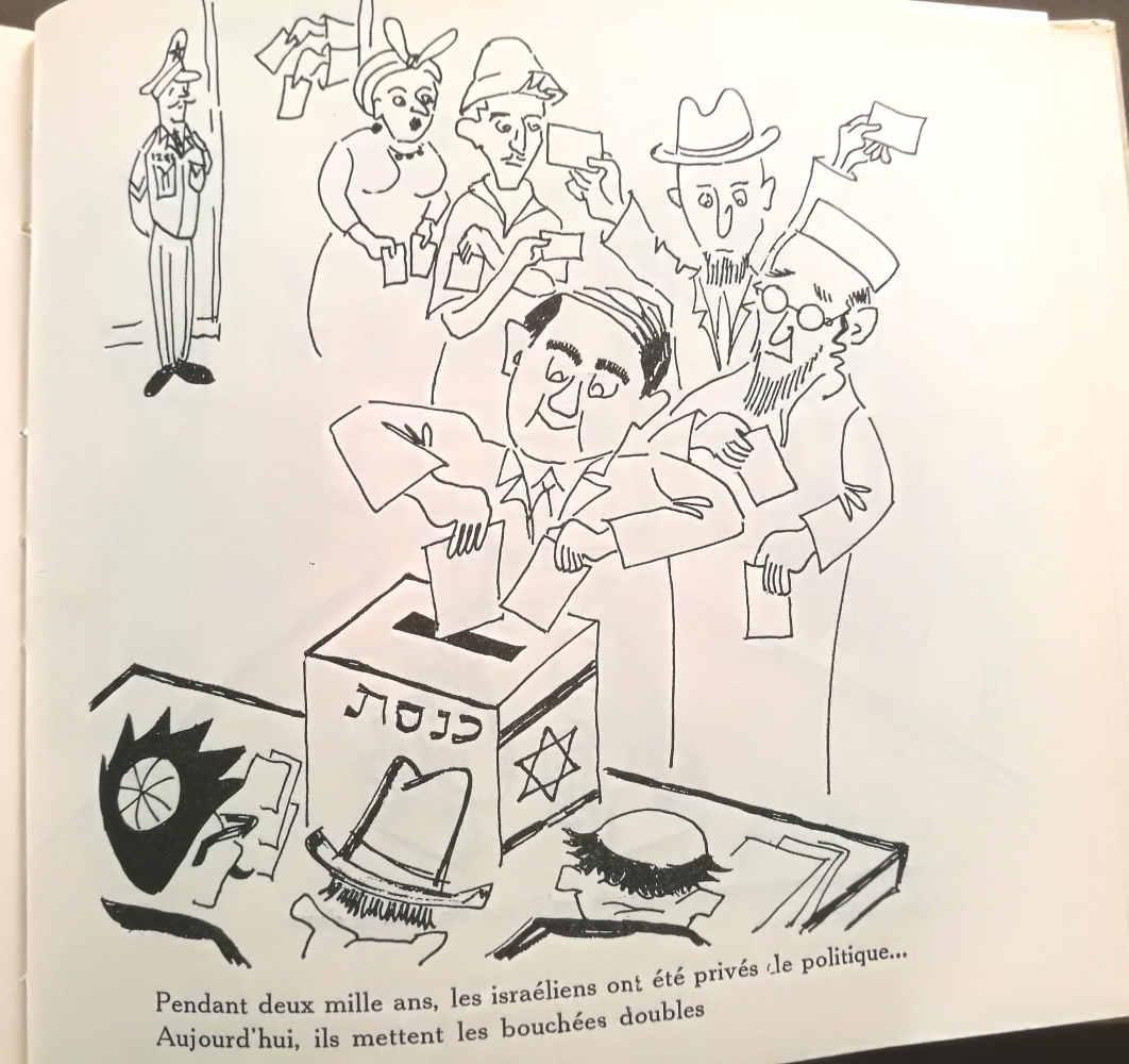 Dessin de Marc Hillel et Faik Moutlou élections Israel Jewpop