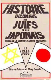 Couverture du livre histoire inconnue des juifs japonais Jewpop