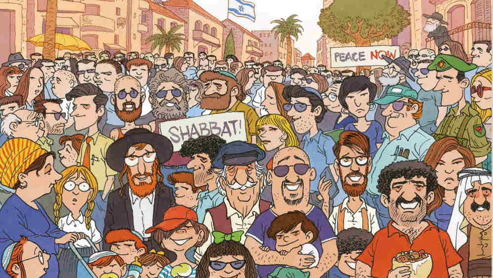Illustration de Michel Kishka roman graphique Falafel sauce piquante Jewpop