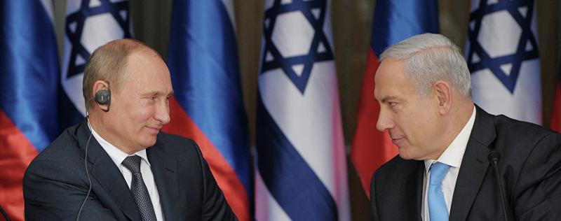 Photo représentant Poutine et Netanyahou Jewpop