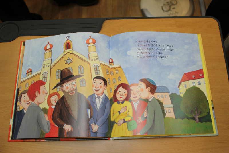 Photo d'une bd de vulgarisation du talmud en Corée du sud Jewpop