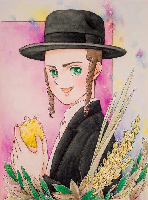 manga juif par Thomas Lay Sukkot Jewpop