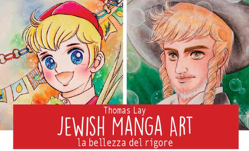 Affiche de l'exposition Jewish Manga Art Thomas Lay Jewpop
