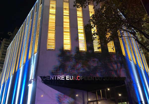 Photo du Centre Européen du Judaïsme vu de l'extérieur jewpop