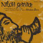 Couverture d'un disque vinyl de prières de Yom Kippour Jewpop