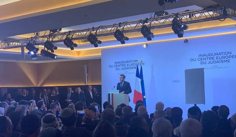 Photo d'Emmanuel Macron lors de l'inauguration du Centre Européen du Judaïsme Jewpop