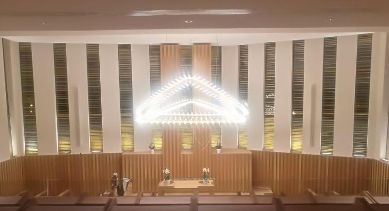 Photo de la synagogue du Centre Européen du Judaïsme Jewpop