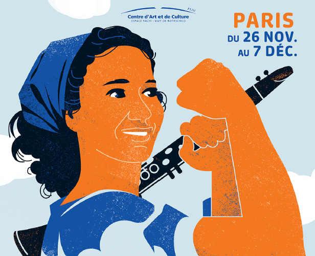 Affiche du 18ème Festival Jazz'N'Klezmer Jewpop