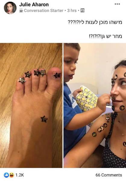 Copie d'écran Facebook mamans israéliennes Jewpop