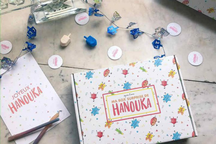 Photo de la box surprise de Hanouka Jewpop