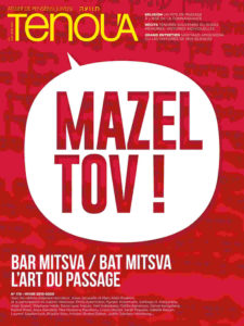 Couverture du magazine Tenoua bar mitsva Jewpop