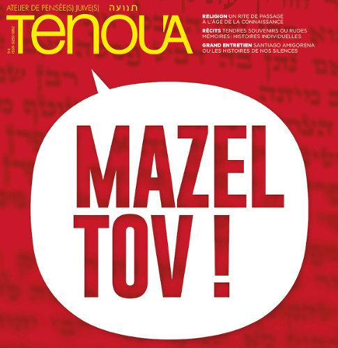 Couverture magazine Tenoua bar mitsva Jewpop