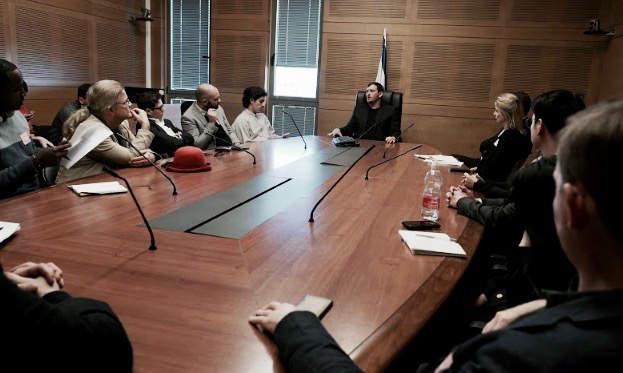 Photo d'une réunion à la Knesset Jewpop
