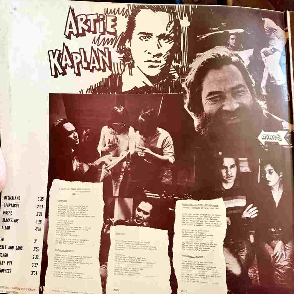 Photo de l'intérieur du vinyle Moshe Mouse Crucifixion de Michel Magne Jewpop