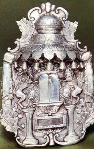Photo d'un pectoral de Torah Judaïca Jewpop