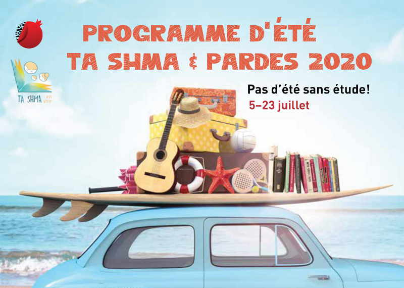 Visuel Ta-Shma programme d'été 2020 Jewpop