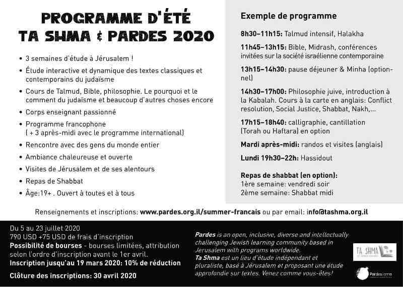 Visuel du programme d'été 2020 Ta-Shma Jewpop