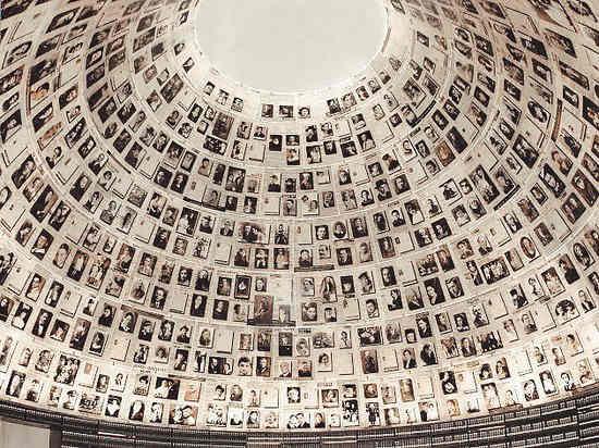 Photo de Yad Vashem Jewpop