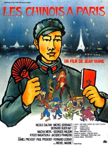 Affiche du film Les Chinois à Paris de Jean Yanne Jewpop