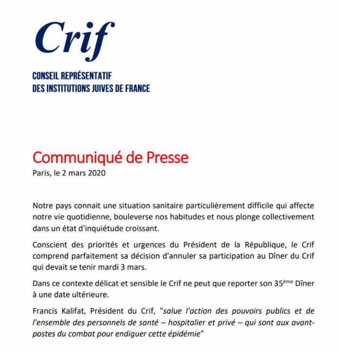 Communiqué de presse annulation 35ème dîner du Crif Jewpop