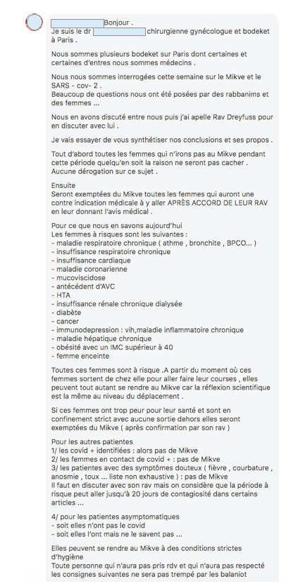 Copie d'écran message Facebook mikvé