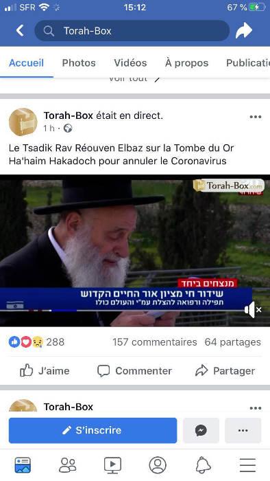 Message Torah-Box Jewpop