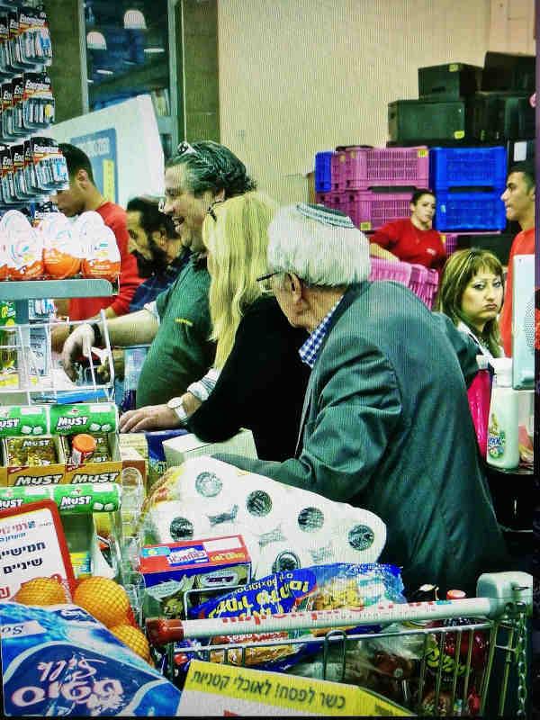 Photo d'un supermarché en Isrtaël Jewpop