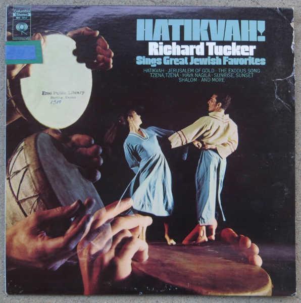 Pochette du vinyle Richard Tucker hatikva Jewpop