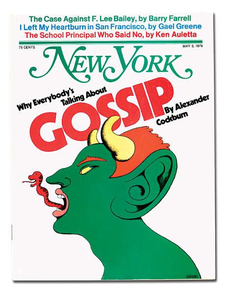 Couverture NY magazine Milton Glaser