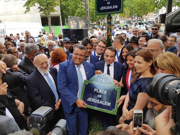 Inauguration de la place de Jérusalem Paris