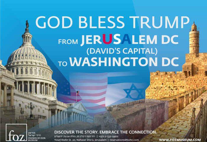 es américainss Israël Jewpop