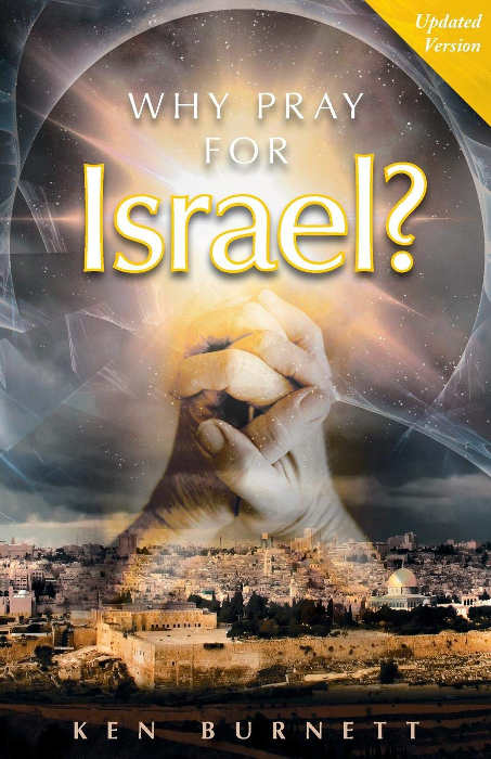 Pray for Israel Jewpop