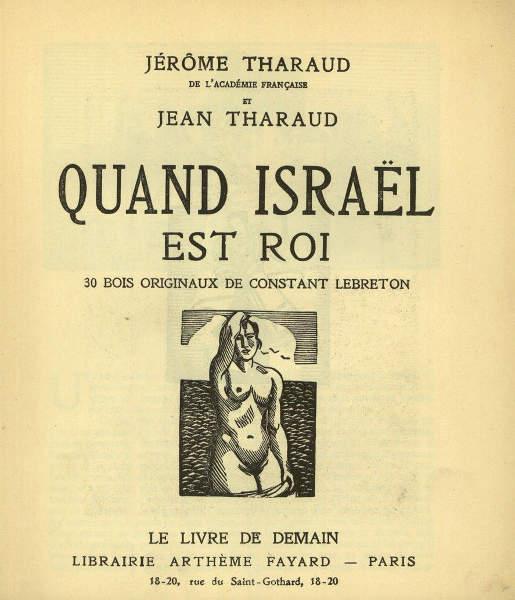 Couverure du livre Quand Israel est roi des frères Tharaud Jewpop
