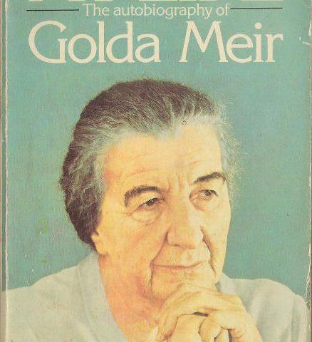 Golda Meir Jewpop